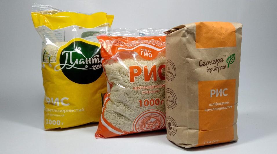 Рис оптом круглозернистый