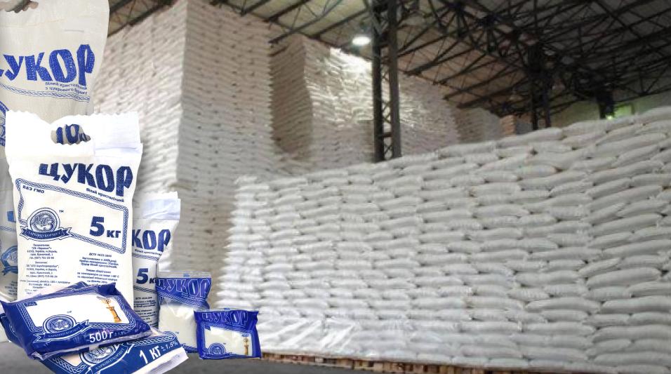 Сахар оптом Харьков